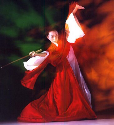 Madame Butterfly. Puccini